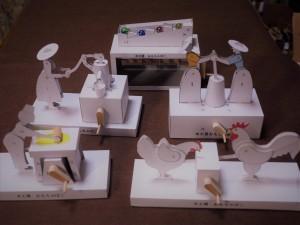 木工房おもちゃばこ2020s(2)
