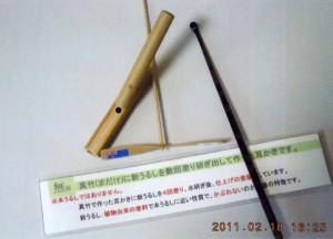 竹楽遊人&hanamuguri02