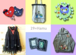 29_hamu01
