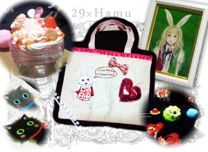 29_hamu_02_u