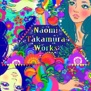 NaomiTakamuraWorks01