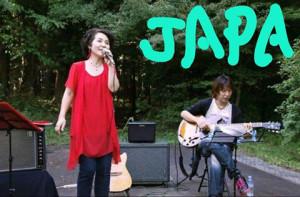 aozoea_japa