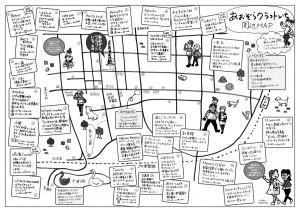 水戸芸術館周辺MAP