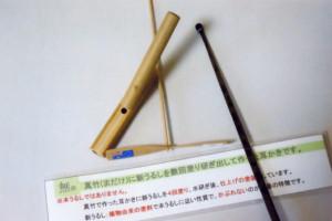 chikuraku1_u