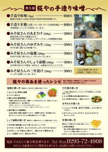 koujiya_dmのコピー